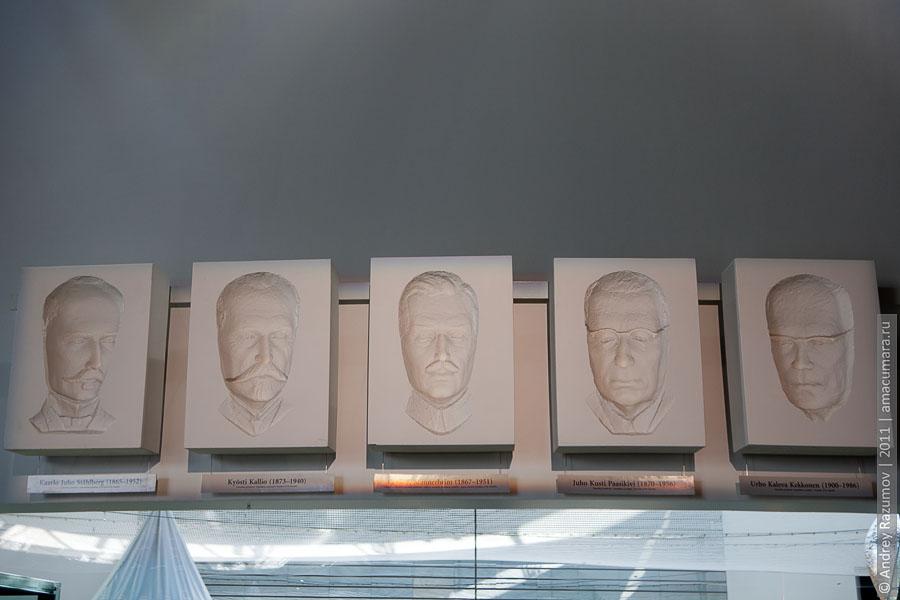 Научно-развлекательный центр Эврика