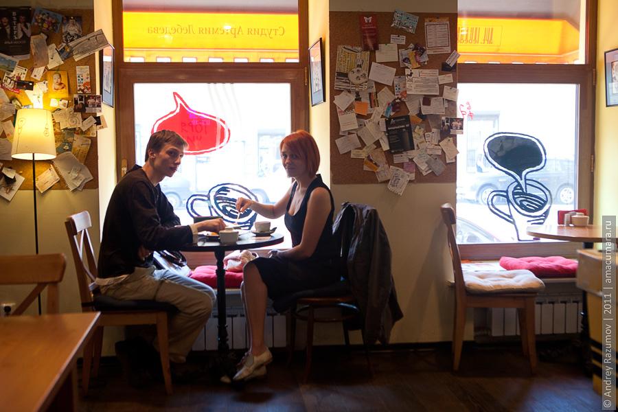 Категория людей посещающих кафе кондитерской