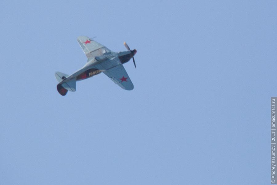 МиГ-3 МАКС