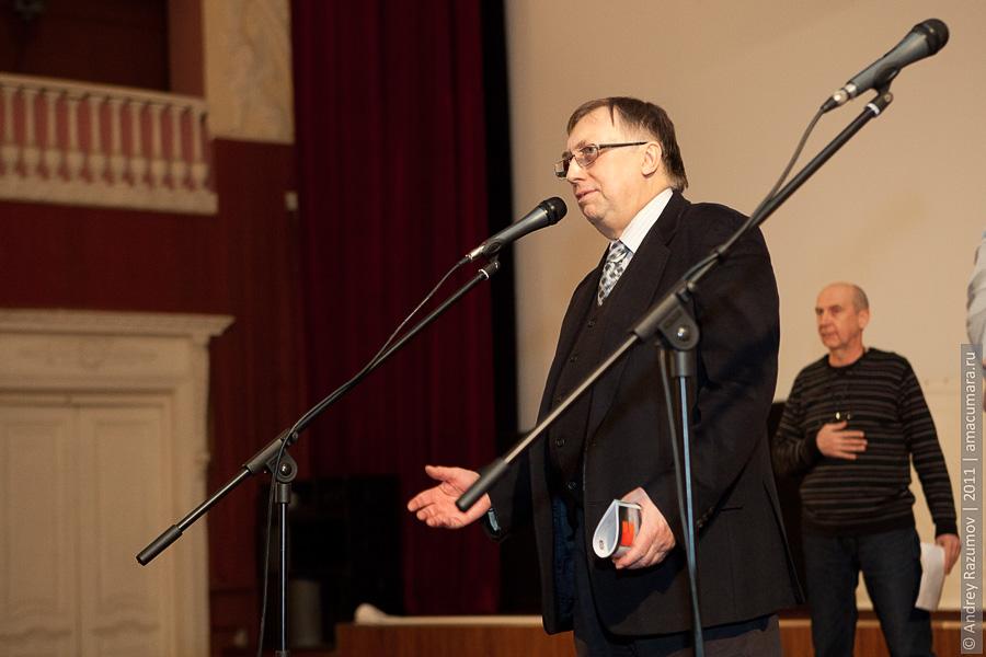 Джорджо Маттиоли