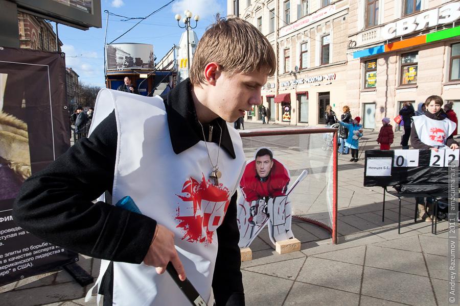 nashi_nemtsov
