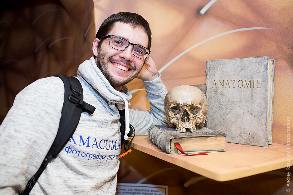 Музей-аттракицон Внутри человека