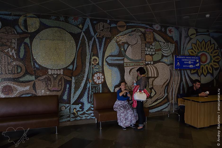 metro-abhazia_1
